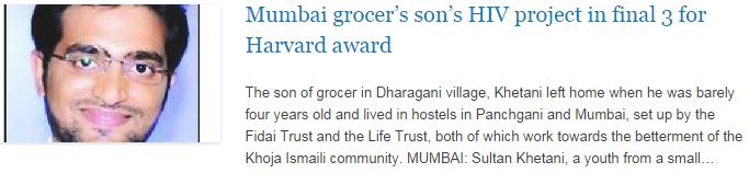 Mumbai grocer's son's HIV project in final 3 for Harvard award