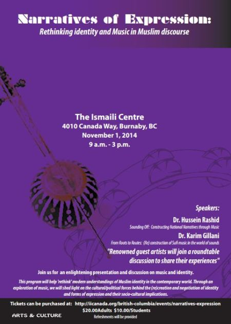 Event - November 1 | Ismaili Centre, Burnaby: Narratives of Expression, with Hussein Rashid & Karim Gillani