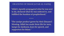 Orations of Imam Jafar Sadiq
