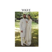 Vogue |  Princess Salwa Aga Khan following her marriage to Prince Rahim - is expecting her first child