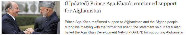 Prince Aga Khan's continued support for Afghanistan