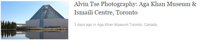 Alvin Tse Photography: Aga Khan Museum & Ismaili Centre, Toronto