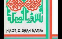 Qawwali by Sabri Brothers in praise of Shah Karim