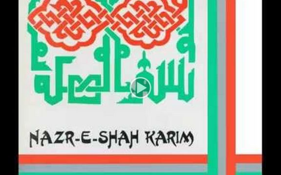 Qawwali by Sabri Brothers in praise of Shah Karim