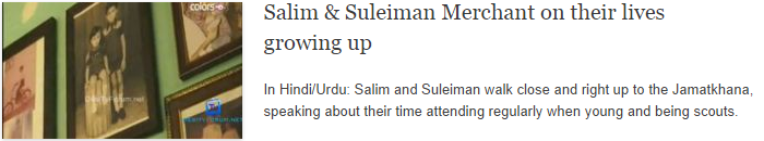 Salim & Suleiman Merchant on their lives growing up