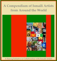 Joint Simerg-Ismaili Artists Collaboration Results in Compendium of Ismaili Artists from Around the World