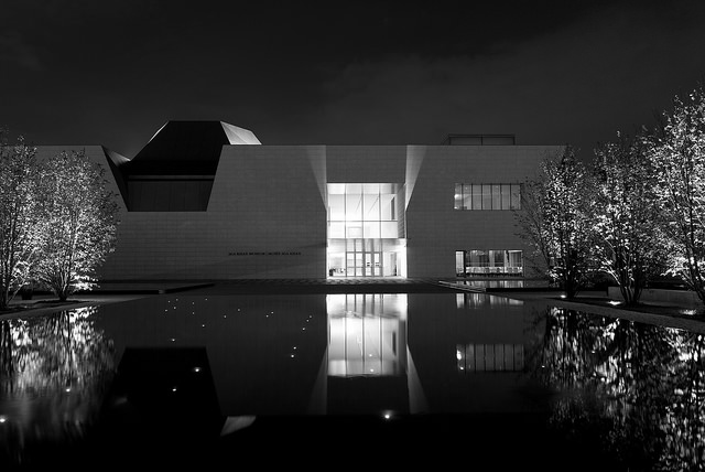 Tony Mo Photography: Aga Khan Museum & Ismaili Centre, Toronto
