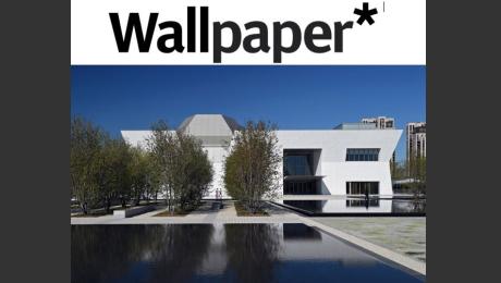 Wallpaper   Fumihiko Maki creates a minimalist, angular home for the Aga Khan Museum in Toronto