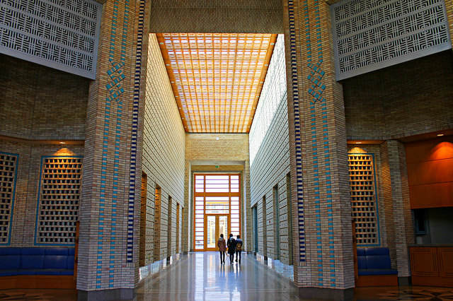 Ismaili Center Dushanbe