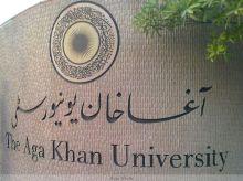 Aga Khan University Karachi, Photo Riza Elahi