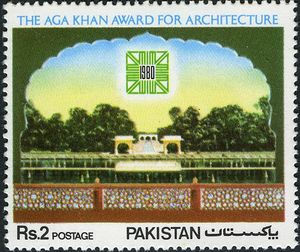 1st Aga Khan Award for Architecture (1980) was held at the Shalimar Gardens in Lahore, Pakistan (Photo: Ismailimail/ASJM Collection)