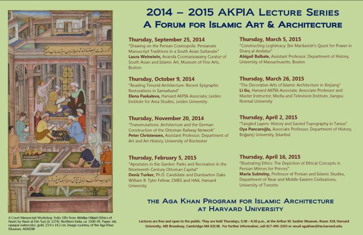 AKPIA-Harvard - Lecture Poster 2014-15 11x17 REVISED FINAL