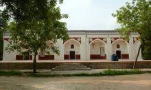 Bare Bateshewala Mahal
