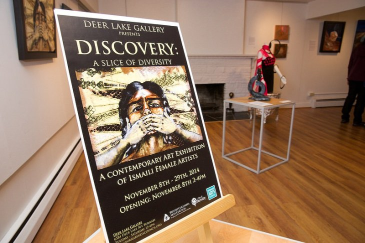 Discovery: A Slice of Diversity. Group Exhibition of Ismaili Muslim Female Artists. <br> Poster Image by youth artist Shazia'Ayn Babul.