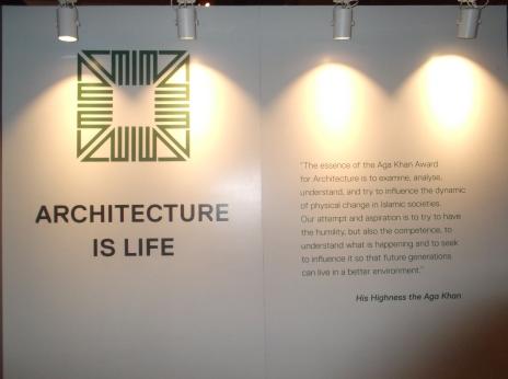 Riza Elahi Photographs: Aga Khan University Exhibition - Architecture is Life