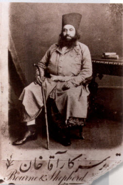 Imam Hasan Ali Shah Image: The Ismailis An Illustrated History
