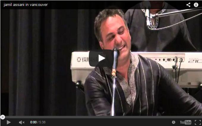 Jamil Assani in Vancouver: Aaj Raaj Mubarak