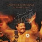 Jashn_e_Khusrau