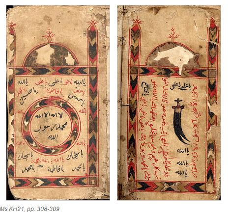 Khojki manuscript in the collection of The Institute of Ismaili Studies