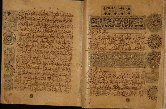Quran_al_Bawwab