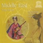 Middle East: Sung Poetry - Various Artists UNES08025