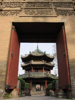 Xian_Mosque