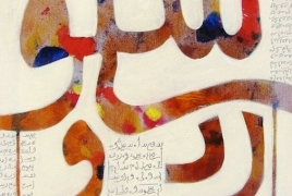 Aga Khan Professorship of Iranian Studies becomes an inspiration for Armenian calligrapher's work