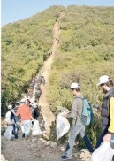 Pakistan Mountain Festival: A hike & cleaning up of Margalla Hills, organized  Aga Khan Rural Support Programme and others