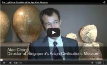AKM - Alan Chong - Director of Singapores Asian Civilisationss Museum