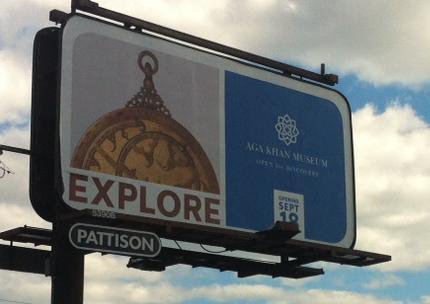 AKM billboard