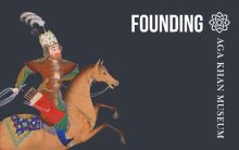 AKM Founding Member