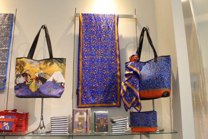 Arabesque patterned items at the Aga Khan Museum