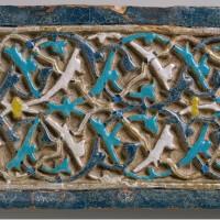 Arabesque is a distinct style in Islamic art