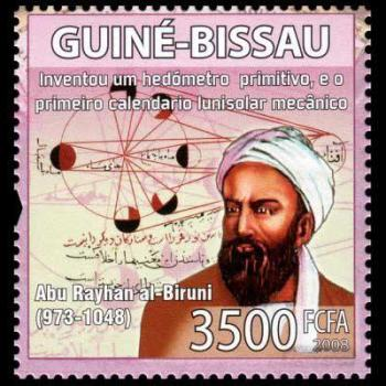 Commemorative stamp issued by Guinea-Bissau marking Al-Biruni's scientific contributions (Image: web.olivet.edu)