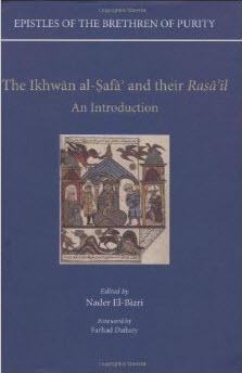 Ikhwan-music