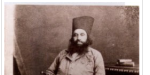 Imam Hasan Ali Shah, Aga Khan I, transferred the seat of Imamat from Persia to the Indian subcontinent