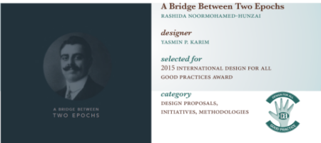 Imam Sultan Muhammed Shah - A Bridge Between Two Epochsselected for International Design Award
