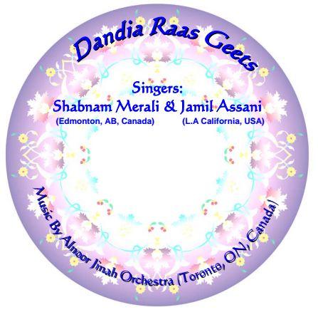 Raas: Jamil Asani & Shabnam Merali [mp3 audio]