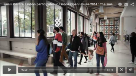 Ismaili Centre, Lisbon participates in Lisboa Open House 2014