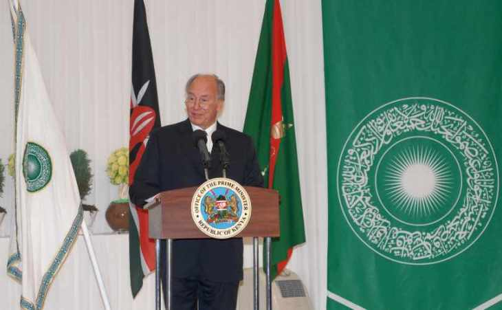 Mawlana Hazar Imam speaking at the Foundation Ceremony of the Aga Khan University Graduate School of Media and Communications low res