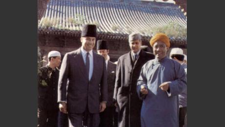 Mawlana Hazar Imam with the Imam of Xian Mosque