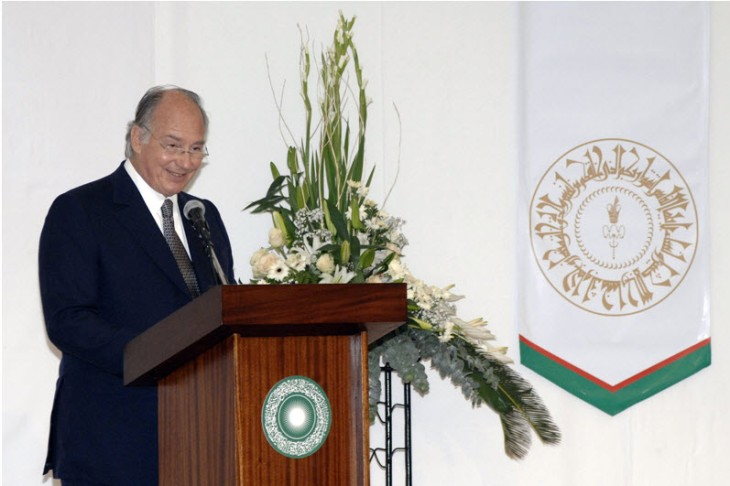 Mawlana Hazar Imam speaking at the launch of the Faculty of Health Sciences of the Aga Khan University. Image:AKDN/Gary Otte