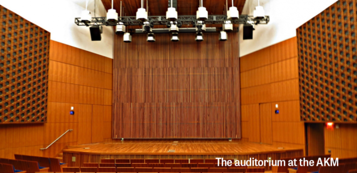 The beautiful auditorium of the Aga Khan Museum - Music in Focus (Image: The Whole Note)