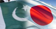 Pakistan - Japan Flag