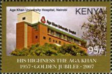 Aga-Khan-University-Hospital-Nairobi GJ - Stamp
