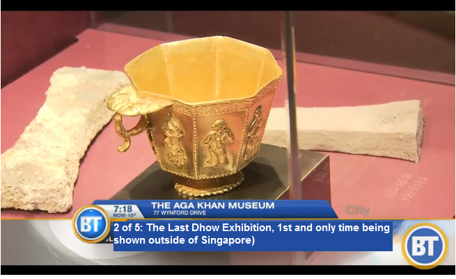 2 of 5: The Last Dhow Exhibition, 1st and only time being shown outside of Singapore (via Breakfast Television)