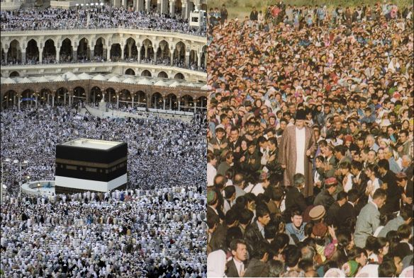 Esoteric Hajj: From the Physical Ka'bah to the Living Imam | Ismaili Gnosis