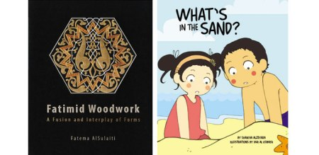 Fatimid Woodwork and Architecture Development: Two latest Books released at the Doha International Book Fair