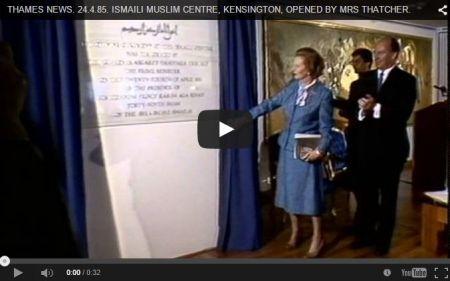Historical Video: Ismaili Centre London Inauguration