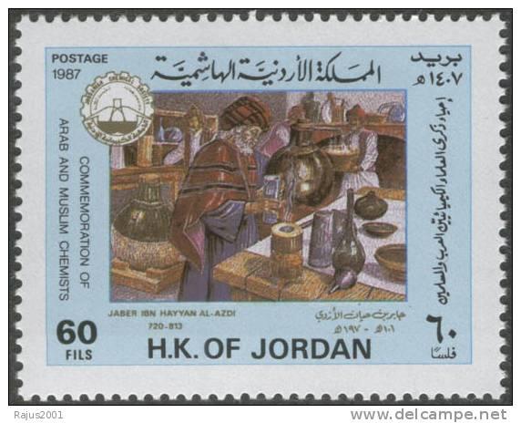 Jabir Bin Hayyan - Geber - Father of Chemistry -  Jordan